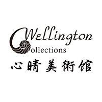 Wellington Gallery 心晴美術館
