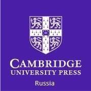 Cambridge University Press Russia