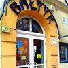 Kino Bałtyk w Raciborzu