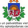 Strenču valsts un pašvaldības vienotais klientu apkalpošanas centrs