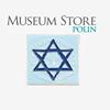 JEWISH MUSEUM STORE