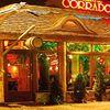 Restauracja Corrado, Pruszkow