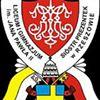 Gimnazjum i Liceum Sióstr Prezentek w Rzeszowie