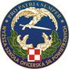 WSOSP - Wyższa Szkoła Oficerska Sił Powietrznych