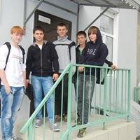 Библиотека имени Т.Г. Шевченко Таганрог