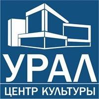 ЦК «Урал»