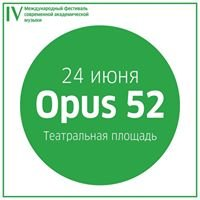 Opus 52