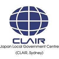 CLAIR Sydney(一般財団法人自治体国際化協会シドニー事務所)