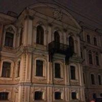 Библиотека Им Маяковского