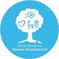 Центр Психологии Ирины Медведевой