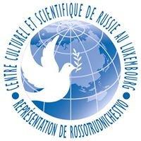 Centre culturel et scientifique de Russie à Luxembourg