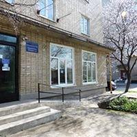 Библиотека имени И. М. Бондаренко  Таганрог