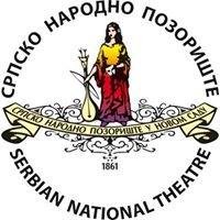 Српско народно позориште