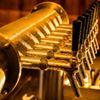 Biersalon Trompeter