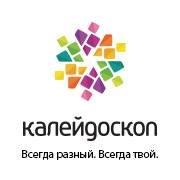 ТРЦ Калейдоскоп