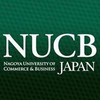 名古屋商科大学 / NUCB