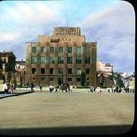 Российский Государственный Архив Социально-Политической Истории