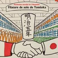 Filature de soie de Tomioka