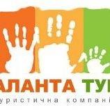 """Туристическая компания """"Аланта Тур"""""""