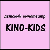 Детский кинотеатр Kino-Kids