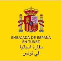 Embajada de España en Túnez