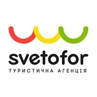 Туристична агенція Svetofor
