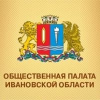 Общественная палата Ивановской области