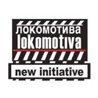 LOKOMOTIVA-Centre for New Initiatives in Arts and Culture
