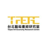 台北藝術產經研究室 TAERCentre