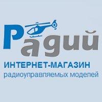 """Интернет-магазин """"Радий"""""""
