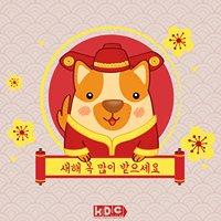 CLB Khám phá Hàn Quốc ĐH Ngoại thương - KDC FTU