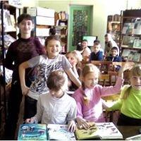 Детская библиотека имени Н. Островского Таганрог