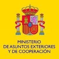 Consulado General de España en Fráncfort