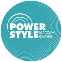 Студия персонального фитнеса Power Style в Петербурге