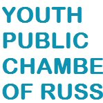 Молодежная Общественная Палата (МОП)