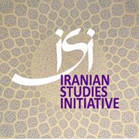 Iranian Studies Initiative (ISI) at NYU