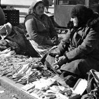 Женския пазар / The Women's Market