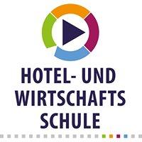 Hotel- und Wirtschaftsschule Rostock