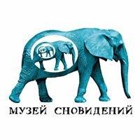 Музей Сновидений в Киеве /  Museum of Dreams in Kiev