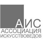 Ассоциация искусствоведов