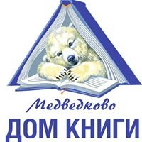 """Дом книги """"Медведково"""""""