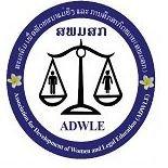 ADWLE ສພມສກ