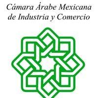 Cámara Árabe Mexicana de Industria y Comercio