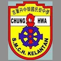SMJK Chung Hwa