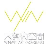 WINWIN ART 未藝術