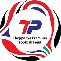 Theppanya Premium Football Field