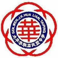SMJK Hua Lian