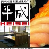 Heisei Japanese Restaurant
