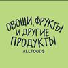 Allfoods 24/7