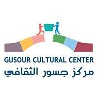 Gusour Cultural Center